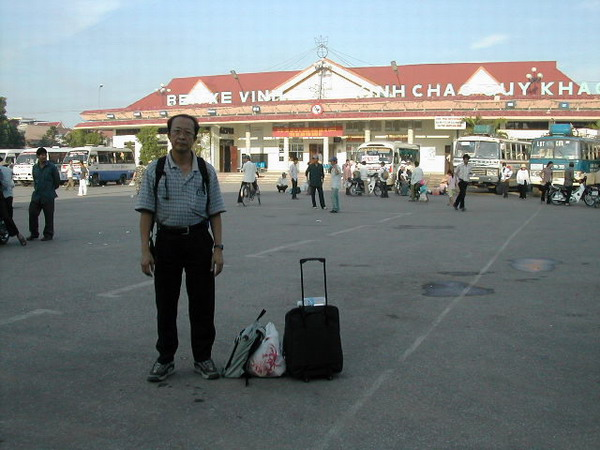 vinh bus station