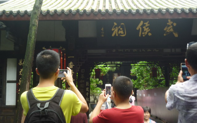 temple wuhoushi